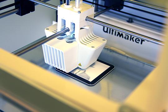 3D-tulostin.